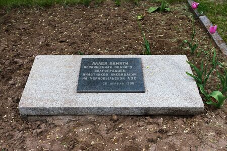 npp: VOLGOGRAD, RUSSIA - May 04, 2016: The plate the Avenue of memory to liquidators of the Chernobyl NPP, is established in park on March 8, Marshall Rokosovsky Street 20, Volgograd, Russia Editorial