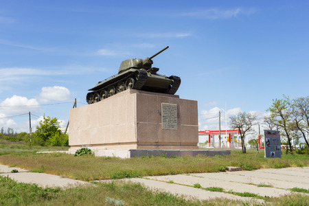 VOLGOGRAD, RUSSIA - May 04, 2016: A monument the Chelyabinsk collective farmer, the T-34 tank on the historical place. Zemlyachki Street, Volgograd, Russia