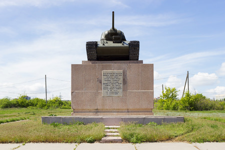 VOLGOGRAD, RUSSIA - May 04, 2016: A monument the Chelyabinsk collective farmer in the form of the T-34 tank. Zemlyachki Street, Volgograd, Russia Editorial