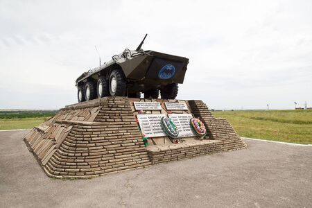ROSTOV, RUSSIA - July 19, 2016: Salang - the Monument to soldiers internationalists on the route M-21 in the Rostov region