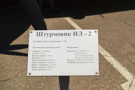 characteristics: VOLGOGRAD, RUSSIA - July 06, 2016: Plate tactics technical characteristics of the Soviet SILT-2 attack plane