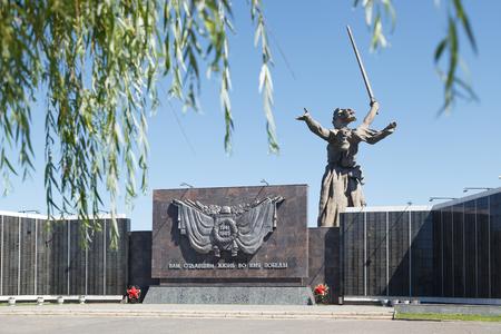 soviet flag: VOLGOGRAD, RUSSIA - July 06, 2016: Volgograd memorial cemetery and mass graves of the Soviet soldiers. Museum Mamayev Kurgan, Volgograd, Russia