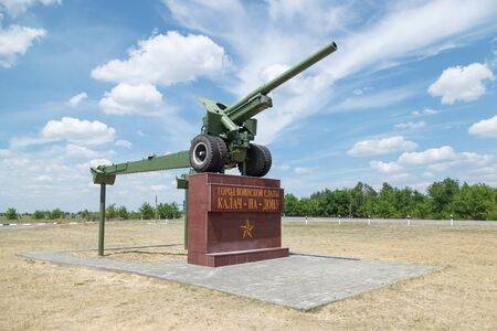 KALACH-NA-DONU, RUSSIA - June 24, 2016: The military fighting gun of World War II, is installed at entry into the city the Kalatch-on-Don, Russia