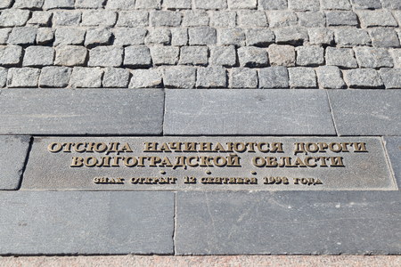 VOLGOGRAD, RUSSIA - July 02, 2016: Monument Sign Zero kilometer, reference point of distance of the city of Volgograd, Russia Редакционное