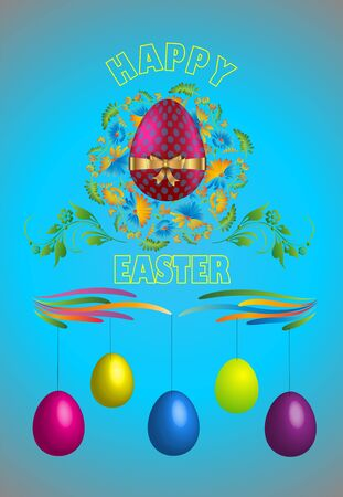 composition with Easter eggs and Ilustracja