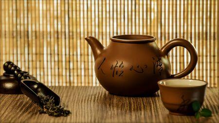 colores calidos: tea ceremony in warm colors