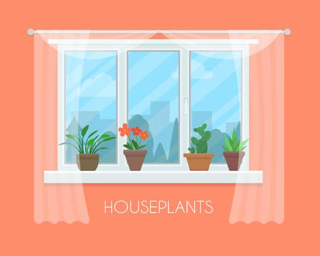 家の植物やカーテンで窓の鉢花。フラット スタイルのベクトル図です。