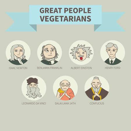 Great people - vegetarians. Vegetarianism. Icons. 일러스트