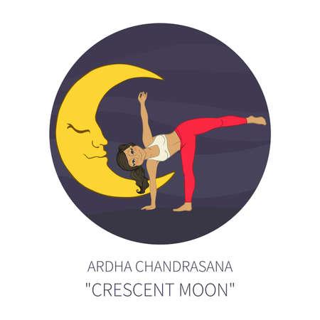 chandrasana: ardha chandrasana posture (Hatha Yoga) woman