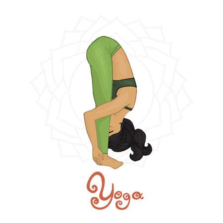 hatha: Womens Yoga Uttanasana (Hatha Yoga)