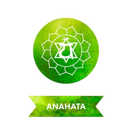 energy centers (watercolor). yoga. Anahata chakra Vector