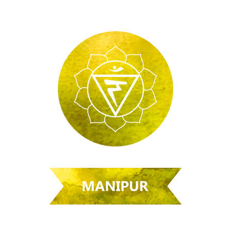 anahata: centri di energia (acquerello). yoga. Manipur chakra Vettoriali