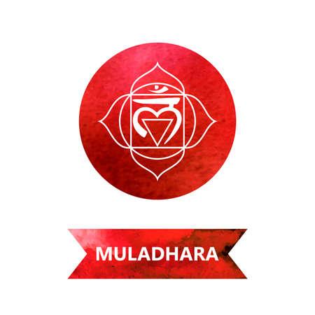 energy centers (watercolor). yoga. Muladhara chakra Vector