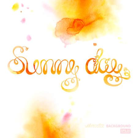 수채화 배경 (노란색) 태양, ligh. 텍스트 - 화창한 날