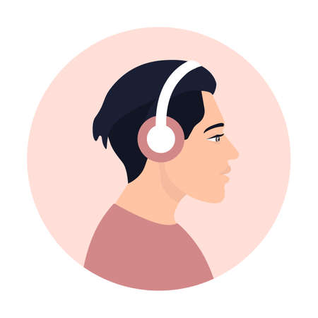 people profile on isolated background vector illustration
