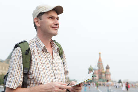 Tourist with a map on Red Square, Moscow, Russia Stock Photo - 8367017