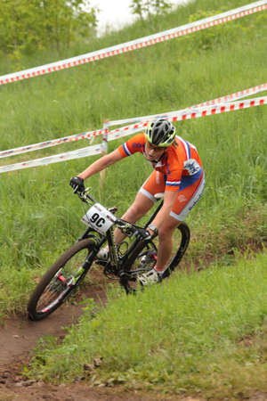 MOSCOW, RUSSIA - JUNE 7  Anne Terpstra  Netherlands  in team relay during European Mountain Bike Cross-country Championship in Moscow, Russia at June 7, 2012