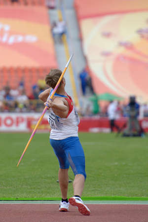 javelin throw: Donetsk, Ukraine - July 11, 2013: Andrey Fomichev of Russia in the semi-final of javelin throw competition in Octathlon during 8th IAAF World Youth Championships in Donetsk, Ukraine on July 11, 2013 Editorial