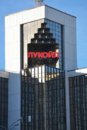proved: Mosca, Russia - 9 mar 2014 Sede della societ� Lukoil di Mosca Lukoil ha il mondo pi� grande stock di petrolio si � rivelata tra le compagnie petrolifere e del gas privati Editoriali