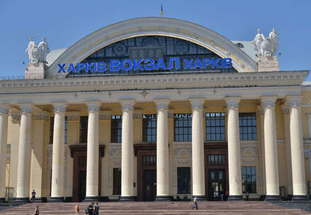stalin empire style: Kharkov, Ukraine - June 5, 2014  Building of the main railway station of Kharkov  The building opened in 1952 in place of the previous building destructed during the World War II