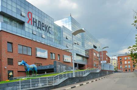 quartier g�n�ral: Moscou, Russie - 6 Juillet, 2014 Nouveau si�ge de la compagnie Yandex Le b�timent obtenir les meilleurs Bureau Awards 2011 dans la Marque de mise en candidature et de l'image �ditoriale
