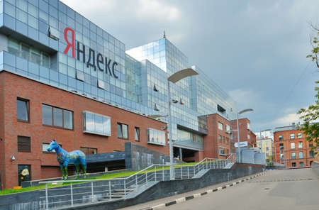 Moscow, Russia - July 6, 2014  New Headquarter of Yandex company  The building get the Best Office Awards 2011 in the nomination  Brand and Image