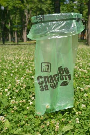 cleanness: Kharkov, Ucraina - 10 giugno 2014 Cestino con l'etichetta Grazie per la pulizia nel parco centrale prende il nome dal M Gorky Il parco ha aperto dopo la ricostruzione totale del agosto 2012 Editoriali