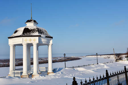 View to Irtysh river from the Kremlin of Tobolsk, Russia photo