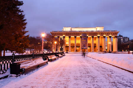 novosibirsk: Novosibirsk, Russia - January 10, 2015: Building of the Opera and Ballet Theater in a winter evening, It is the largest theatrical building in Russia