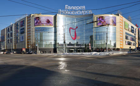 novosibirsk: Novosibirsk, Russia - January 11, 2015: Shopping mall Gallery Novosibirsk. Opened in December 2014, it has total area 130,000 sq. meters with 53,500 sq. meters for rent
