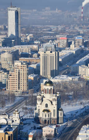 honour: Yekaterinburg, Russia - January 2, 2015: Aerial view to the Church on Blood in Honour of All Saints Resplendent in the Russian Land. The church built on the site where Nicholas II and several members of his family were shot by the Bolsheviks during the Ru