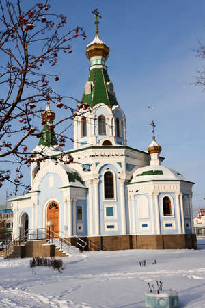 reigning: Yekaterinburg, Russia - January 1, 2015: Church of the  Reigning icon of the Mother of God near the main train station. The church was opened in 2011 Editorial