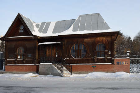 literary: Yekaterinburg, Russia - January 1, 2015: Building of the museum Literary Life of Urals in XX century. Built in 1910 in the style of Russian provincial art Nouveau, the house became a museum in 1987 Editorial