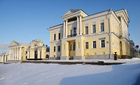 january 1: Yekaterinburg, Russia - January 1, 2015: Manor of Rastorguyevs and Kharitonovs in a winter day. Built in 1795-1824, now it hosts the Palace of creativity of children and youth