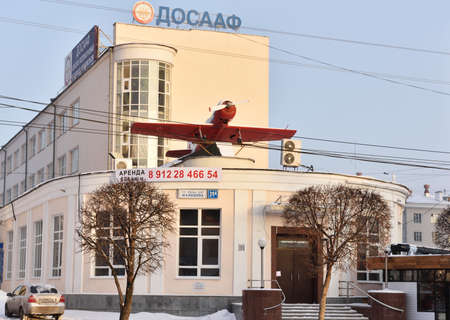 constructivism: Yekaterinburg, Russia - January 2, 2015: Defense house, one of the constructivism style building in the city. Built in 1934, now it houses the driving school of DOSAAF Editorial