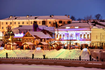 'ded moroz': Kazan, Russia - January 3, 2015: Christmas fairy in the Old-Tatal sloboda. Santa Claus, Ded Moroz, and Kysh Babay are waiting for children here Editorial