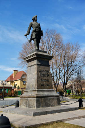 extant: Taganrog, Russia - March 11, 2015: Monument to the Emperor Peter the Great by Mark Antokolsky. Created in 1898, it is the only extant bronze monument that made under personal direction of Antokolsky Editorial