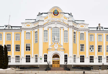 voronezh: Voronezh, Russia - March 14, 2015: Main building of Voronezh State Agricultural University. University was founded in 1912 and named after Emperor Peter the Great