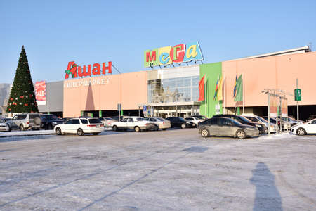 novosibirsk: Novosibirsk, Russia - January 13, 2015: Hypermarket Auchan in Mega Mall during Christmas sales. Auchan Group is 11th largest food retailer in the world present in 16 countries Editorial