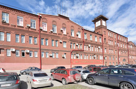 St. Petersburg Russia  April 27 2015: Building of Leningradsky Metallichesky Zavod. Founded in 1857 now the plant is the largest Russian power machine building enterprise