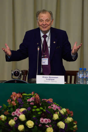nobel: St. Petersburg Russia  June 22 2015: Nobel Prize Laureate in physics Zhores Alferov during Saint Petersburg scientific forum