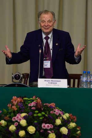 laureates: St. Petersburg Russia  June 22 2015: Nobel Prize Laureate in physics Zhores Alferov during Saint Petersburg scientific forum