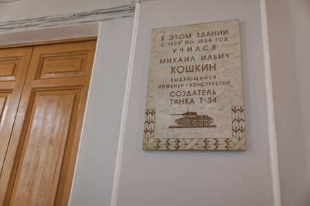 t34: St. Petersburg, Russia - September 19, 2015: Commemorative plaque in tribute to the creator of tank T-34 Mikhail Koshkin in the main building of Peter the Great Saint-Petersburg Polytechnic University Editorial