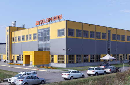 pharmaceutical plant: St. Petersburg, Russia - September 24, 2015: Main building of the Solopharm plant. The new modern pharmaceutical plant was built in accordance with Good Manufacturing Practice standards