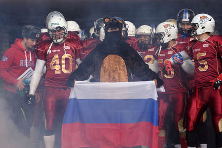 football european championship: Pushkin, Leningrad oblast, Russia - October 10, 2015: American football team Russia enter to the qualifying match of European Championship 2016 against Norway. Russia won the match 20:0