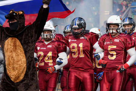 european championship: Pushkin, Leningrad oblast, Russia - October 10, 2015: American football team Russia enter to the qualifying match of European Championship 2016 against Norway. Russia won the match 20:0