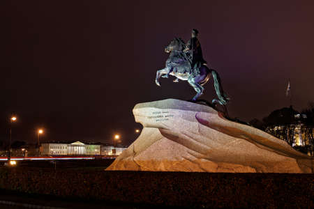 St. Petersburg, Russia - October 23, 2015: Night view of the Bronze Horseman. The equestrian statue of Peter the Great was created by E. M. Falconet in 1782
