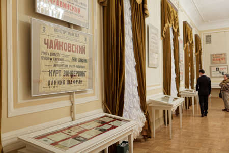 sibelius: St. Petersburg, Russia - December 7, 2015: Exhibition in the lobby of the Great Philharmonic Hall. The exhibition is dedicated to anniversaries of Tchaikovsky, Sibelius, and Sviridov
