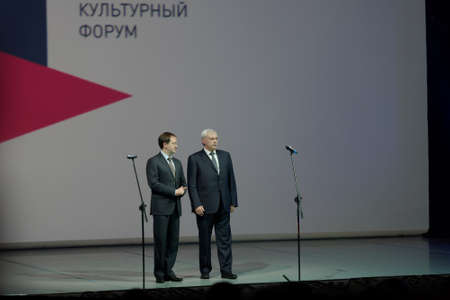 governor: St. Petersburg, Russia - December 16, 2015: Russian Minister of culture Vladimir Medinsky and Governor of St. Petersburg Georgy Poltavchenko open the closing ceremony of 4th International Cultural Forum Editorial