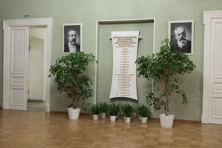composers: St. Petersburg, Russia - December 7, 2015: List of great composers performing in the Great Philharmonic Hall. This day the list was re-opened after restoration Editorial